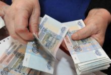 Photo of Зарплата теперь не может быть ниже этой суммы