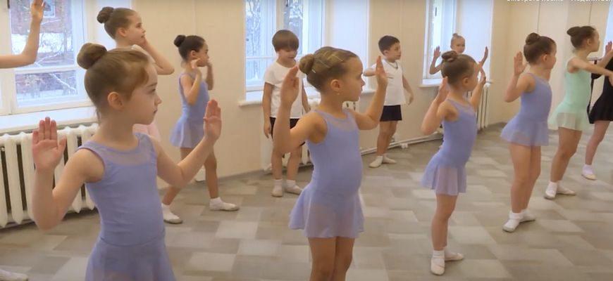 Вязники школа балета,