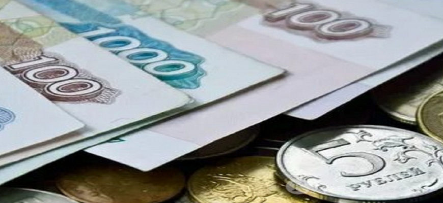 деньги, социальные выплаты,