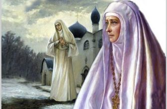 великая княгиня Елизавета Федоровна Романова,