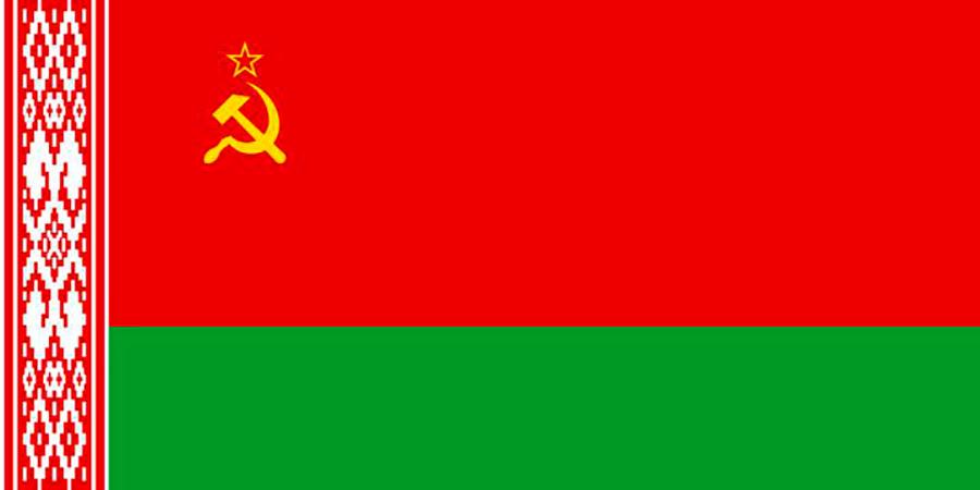 флаг БССР,