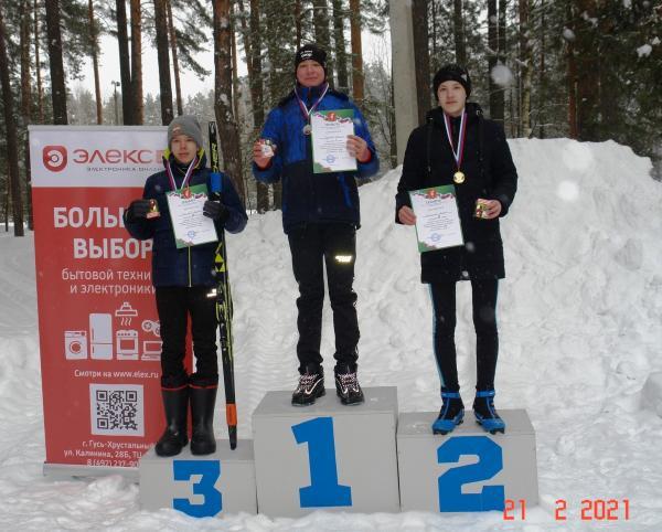 лыжня России Красное Эхо 2021,