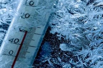 мороз -30, морозы, термометр морозы,