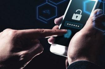 мобильный телефон, смартфон, кибербезопасность, взлом телефона,