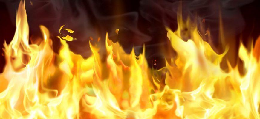огонь, пожар,