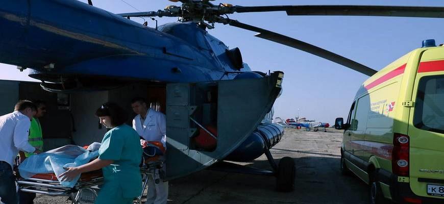 санавиация, вертолетная площадка,