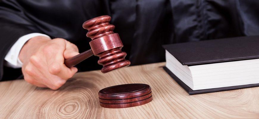 суд, решение суда, приговор суда, судебный молоток,