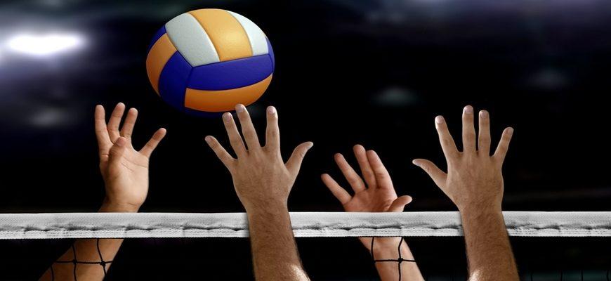 волейбол,