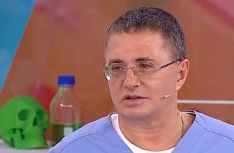 доктор Мясников, Александр Мясников,
