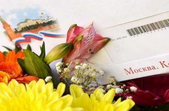 поздравление с днем рождения от прзидента, открытка из Кремля,открытка от президента,юбилейная открытка из кремля,поздравление с юбилеем,поздравление с юбилеем от президента,