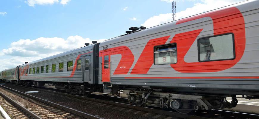 поезд, состав, поезд дальнего следования, поезд РЖД, пассажирский поезд, пассажирский поезд дальнего следования,