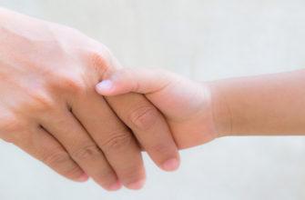 родители-одиночки, родитель-одиночка, рука ребенка и рука родителя,