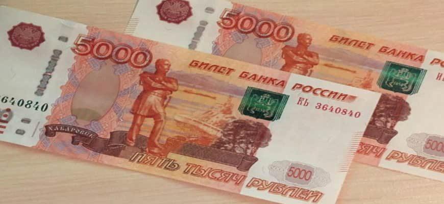 10 тысяч рублей, выплаты на детей,